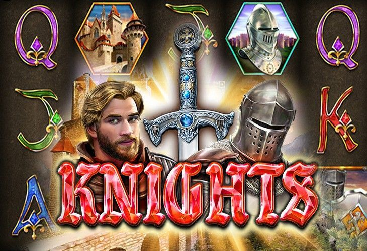 Knights (Рыцари)